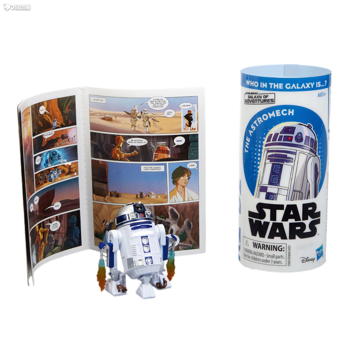 Star-Wars-Galaxy-Adventures-012.jpg