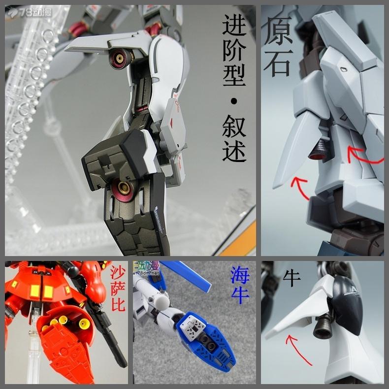 腿部对比.jpg
