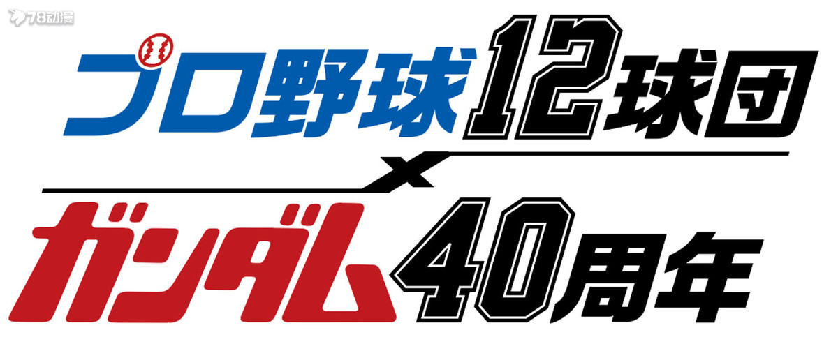 baseball_logo.jpg