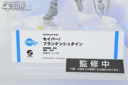 Freeing FGO 肯娘 泳装2.jpg