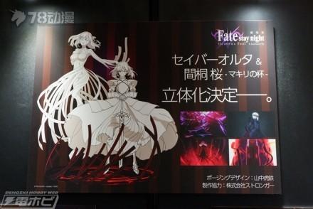 Aniplex  FSN 黑樱&黑呆 制作决定.jpg