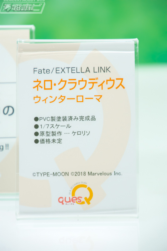 quesQ Fate EXTELLA LINK 尼禄·克劳狄乌斯3.jpg
