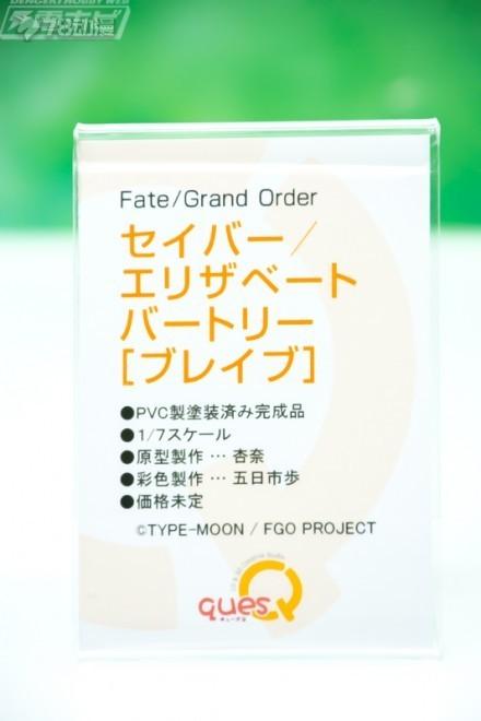 quesQ FGO 勇者龙娘3.jpg