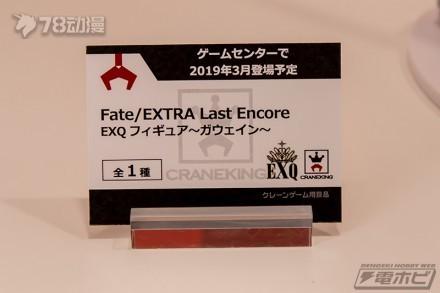 眼镜厂 EXQ FGO 高文3.jpg
