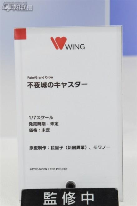 双翼社 FGO 1001 3.jpg