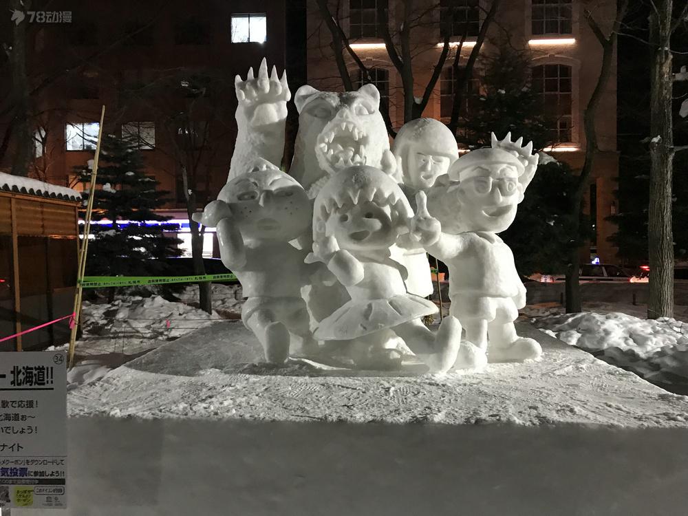 07众多经典动漫亮相冰雪节.jpg