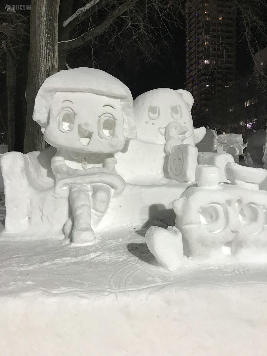 11众多经典动漫亮相冰雪节.jpg