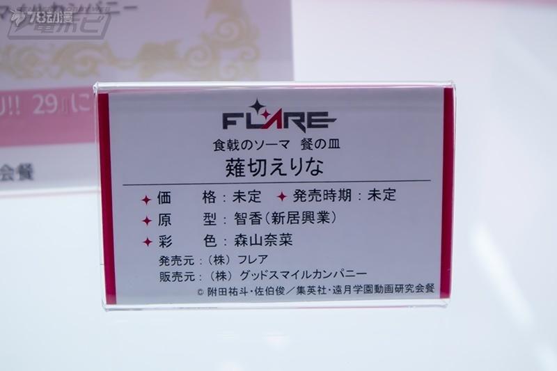5yijonoke5ysgpo-11.jpg