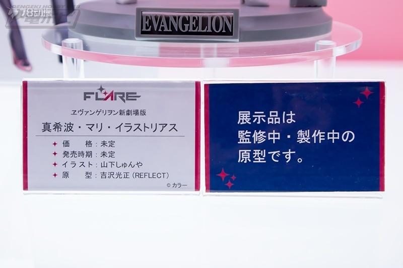 5yijonoke5ysgpo-27.jpg