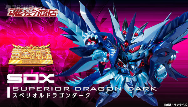 bnr_sdx_superior_dragon_dark_600x341.jpg