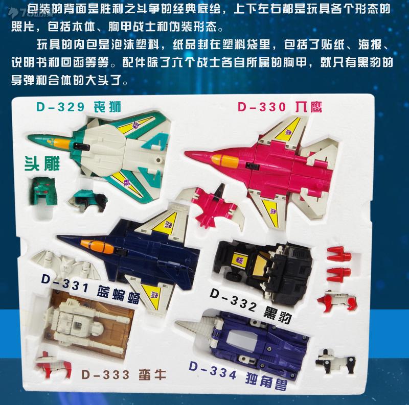 baozhuan_04.jpg
