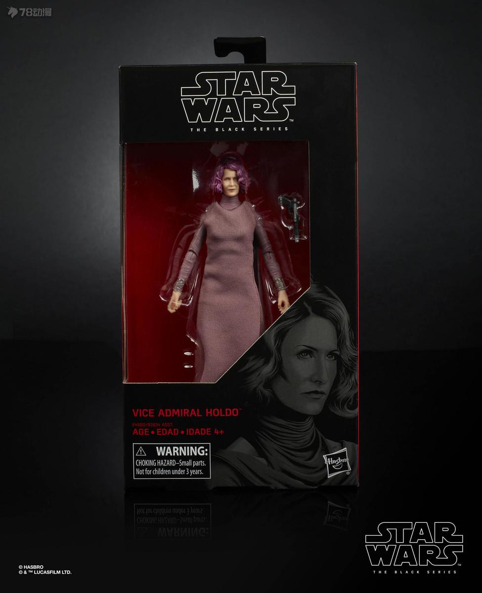 Star-Wars-The-Black-Series-Vice-Admiral-Holdo-in-pck.jpg