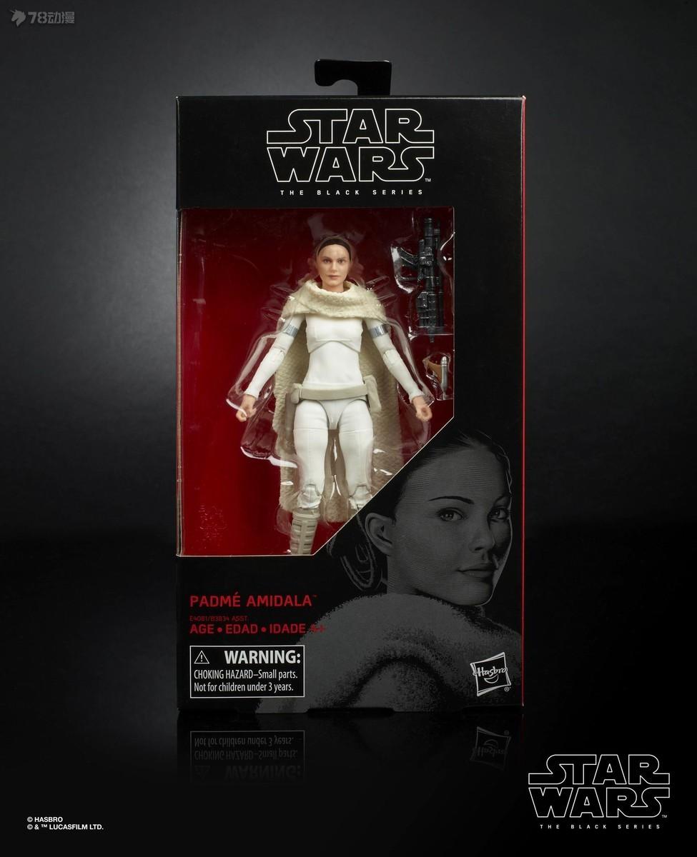 Star-Wars-The-Black-Series-Padme-Amidala-in-pck.jpg