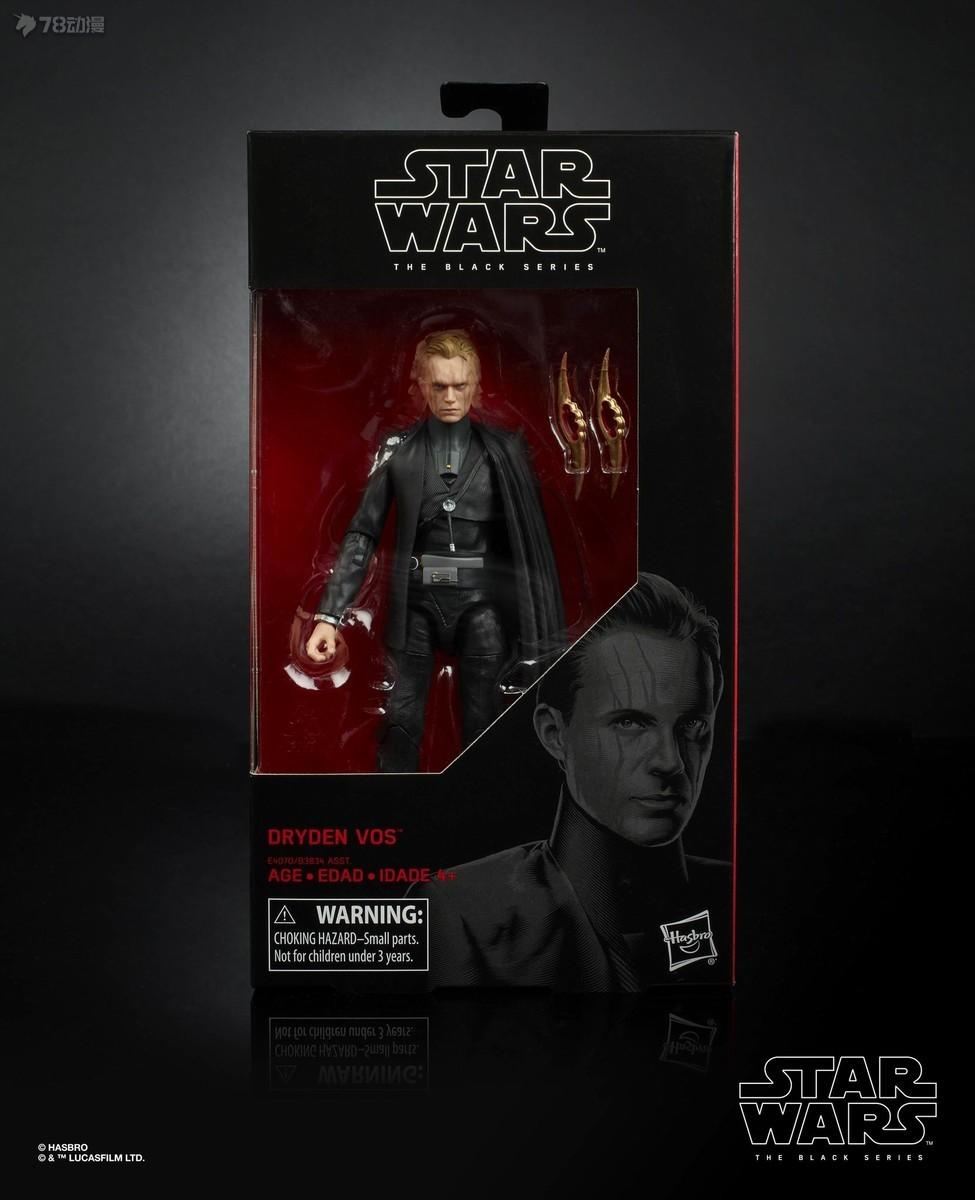 Star-Wars-The-Black-Series-Dryden-Vos-in-pck.jpg
