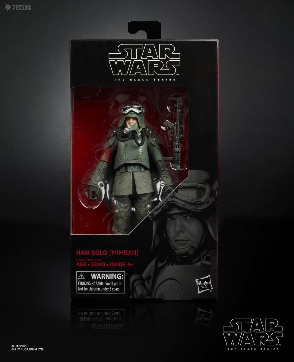 Star-Wars-The-Black-Series-Han-Solo-Mimban-in-pck.jpg