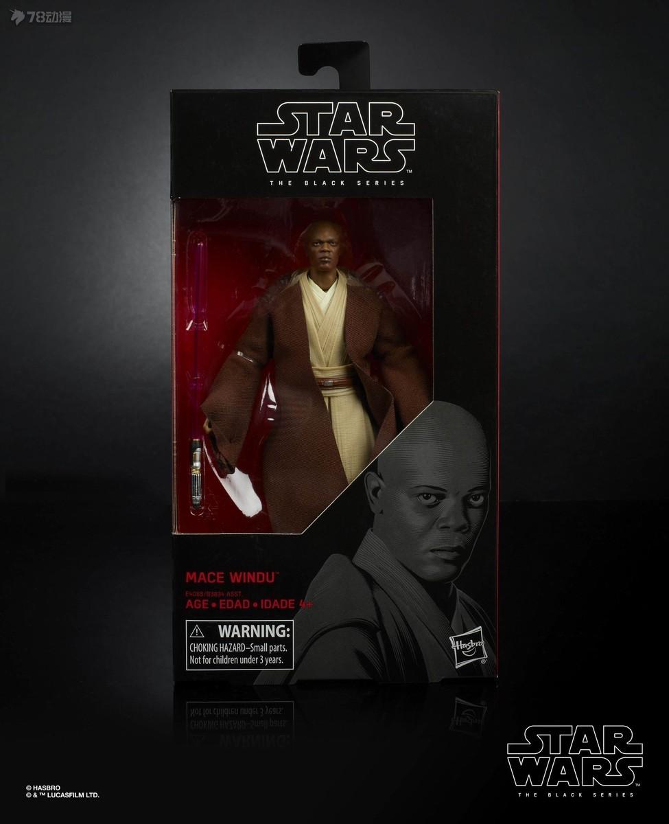 Star-Wars-The-Black-Series-Mace-Windu-in-pck.jpg