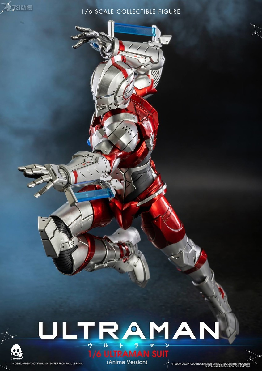 ThreeZero-Ultraman-Anime-Ver-001.jpg