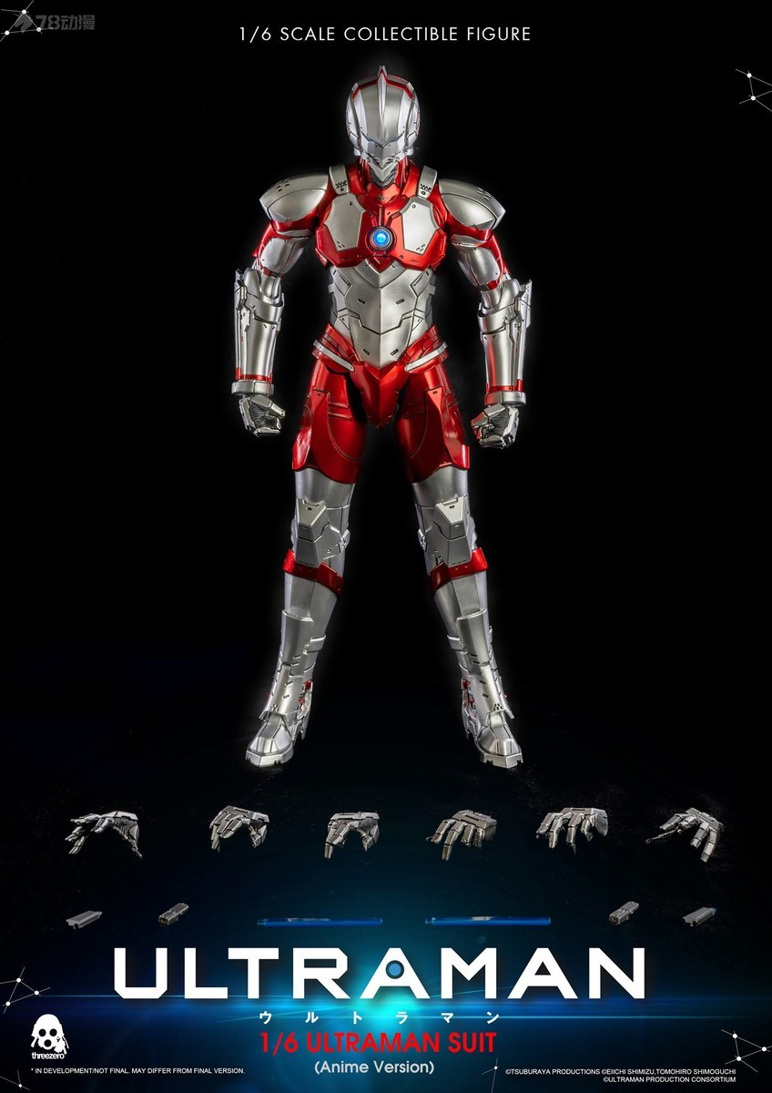 ThreeZero-Ultraman-Anime-Ver-004.jpg
