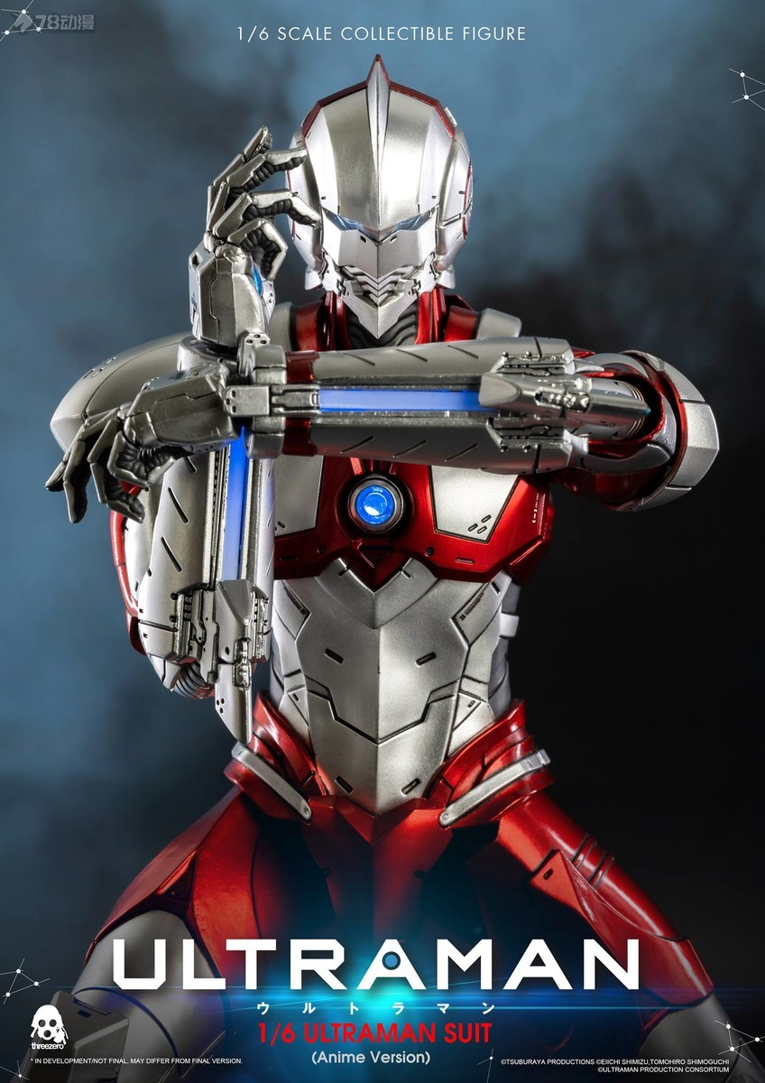 ThreeZero-Ultraman-Anime-Ver-003.jpg