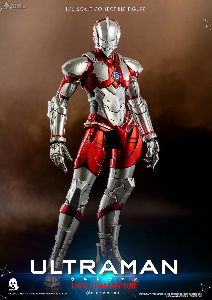 ThreeZero-Ultraman-Anime-Ver-005.jpg