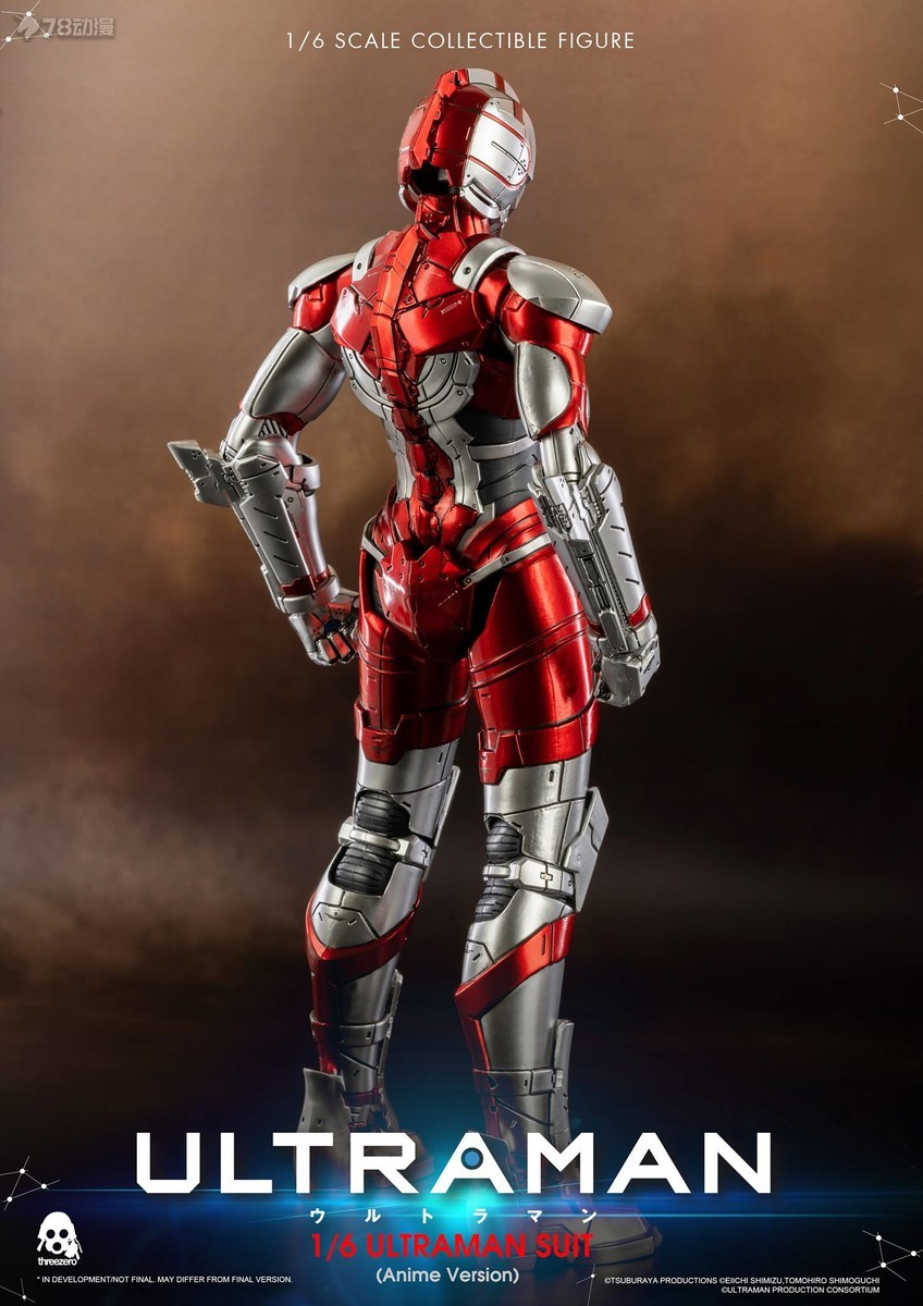 ThreeZero-Ultraman-Anime-Ver-006.jpg