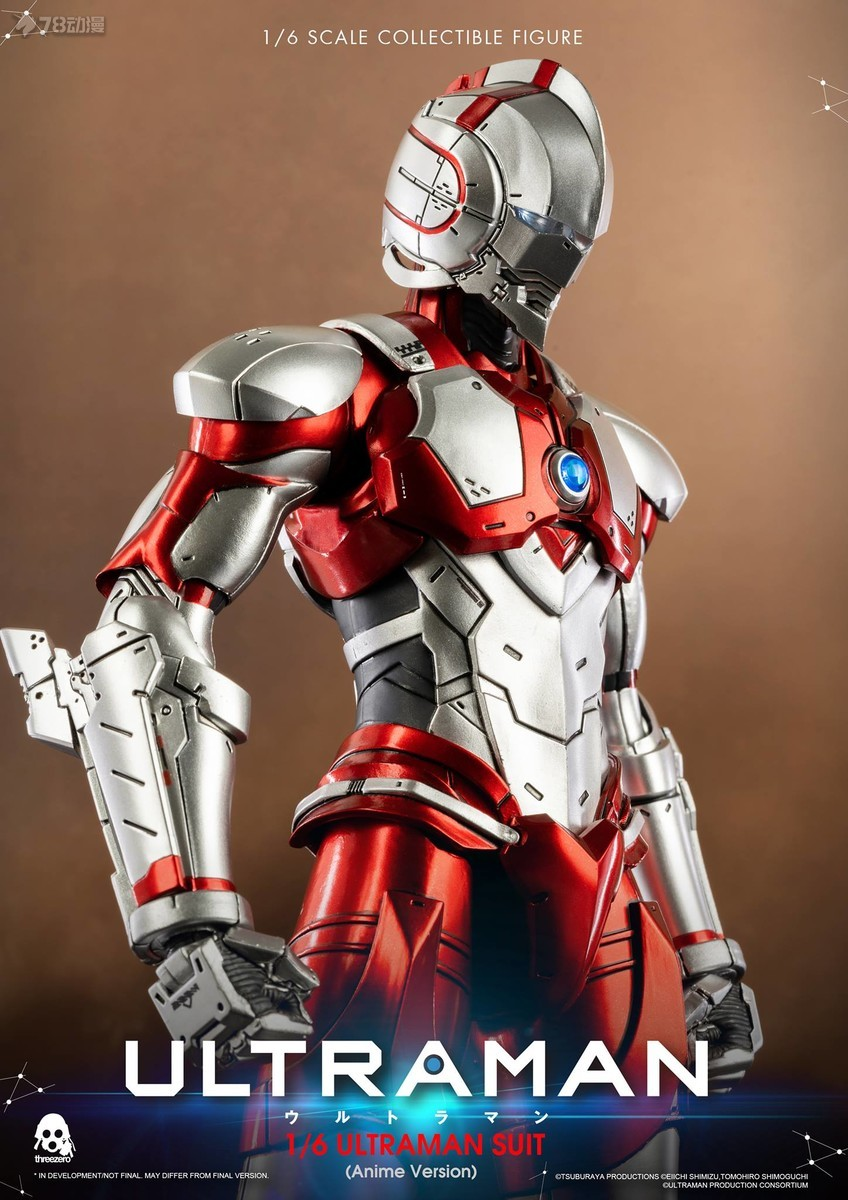 ThreeZero-Ultraman-Anime-Ver-008.jpg