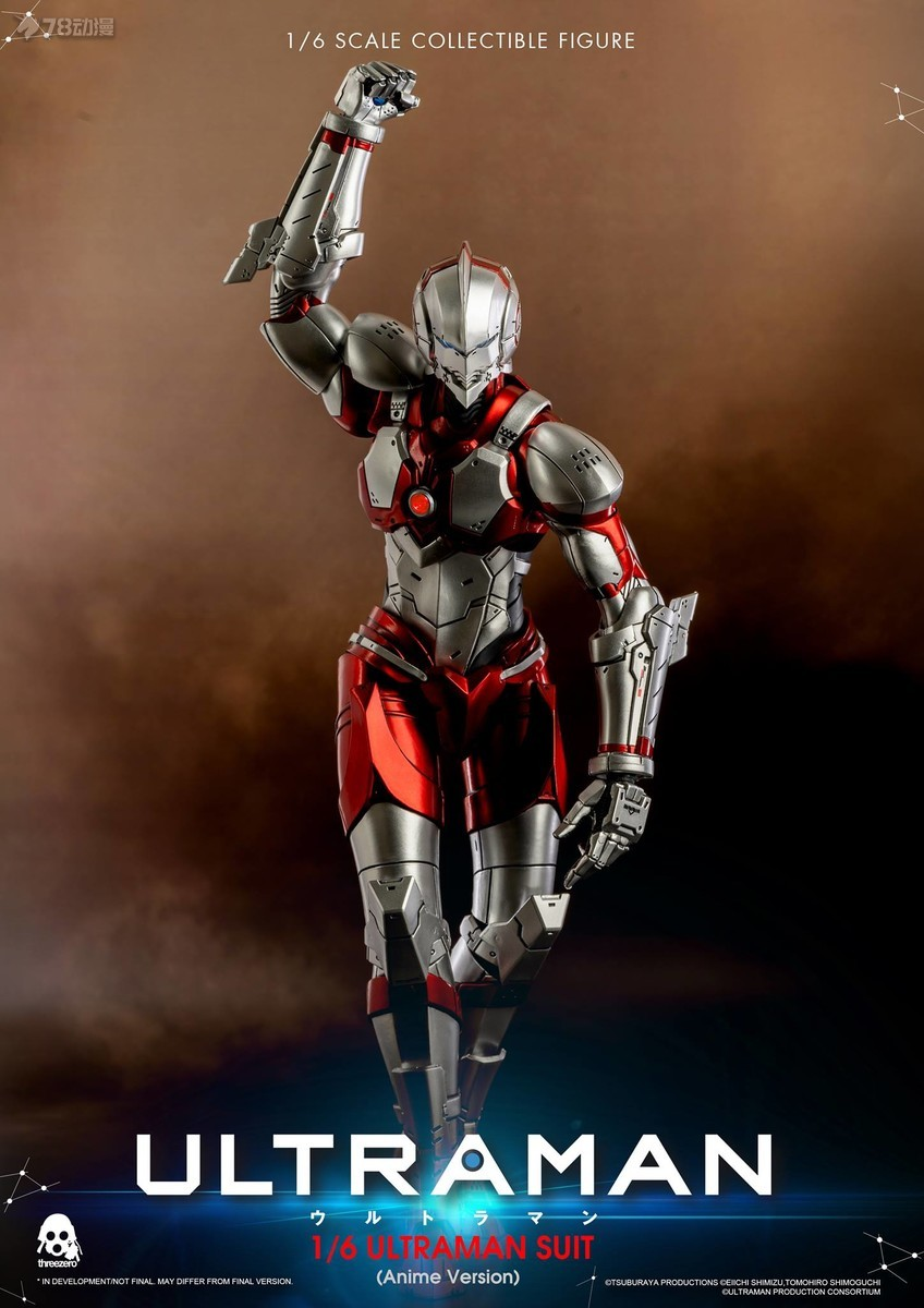 ThreeZero-Ultraman-Anime-Ver-012.jpg
