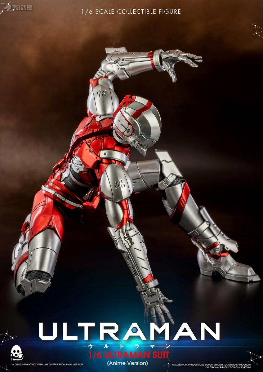 ThreeZero-Ultraman-Anime-Ver-011.jpg