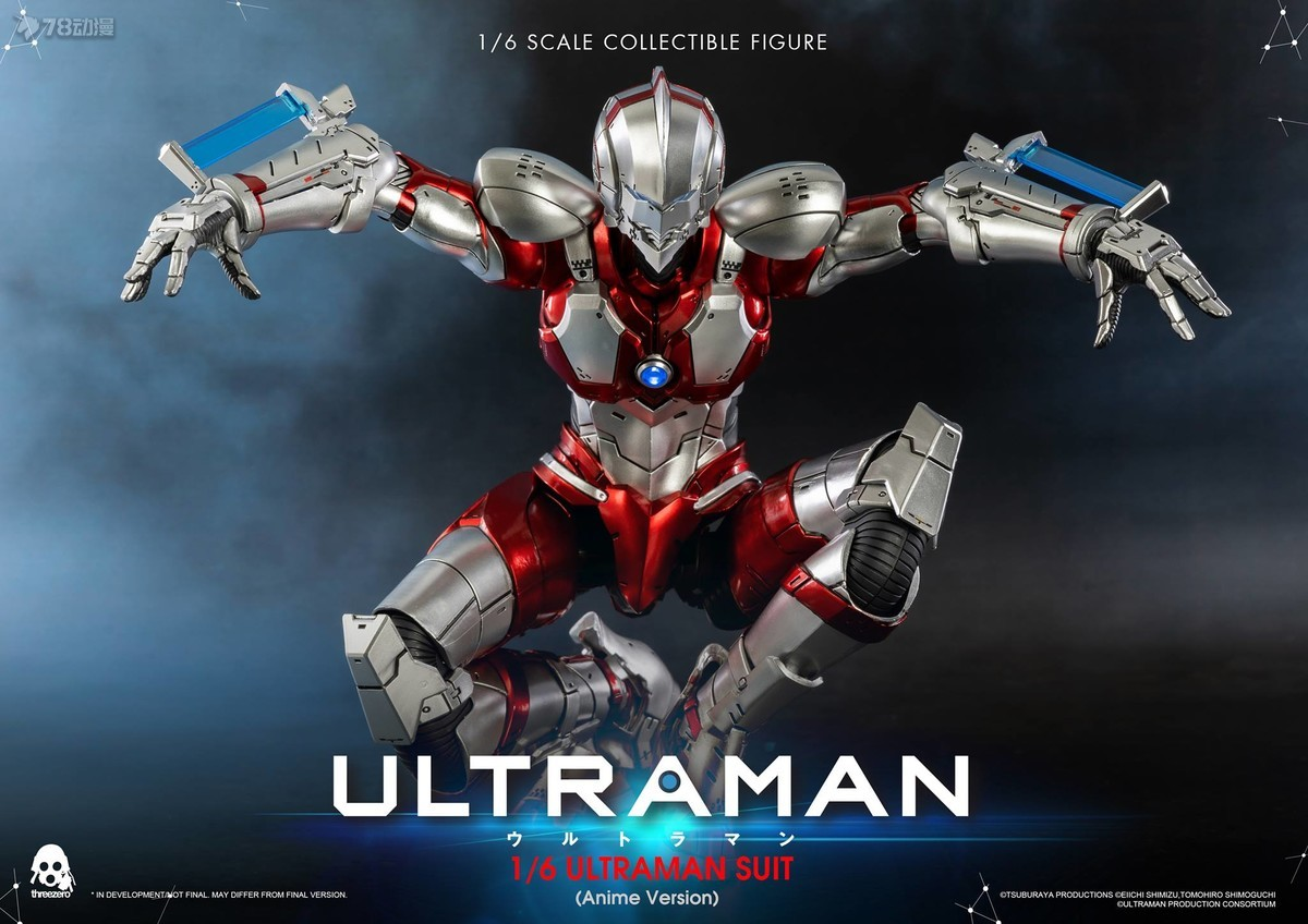 ThreeZero-Ultraman-Anime-Ver-013.jpg
