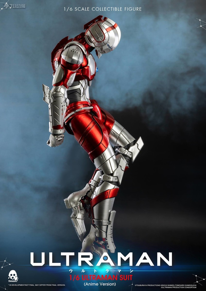 ThreeZero-Ultraman-Anime-Ver-015.jpg