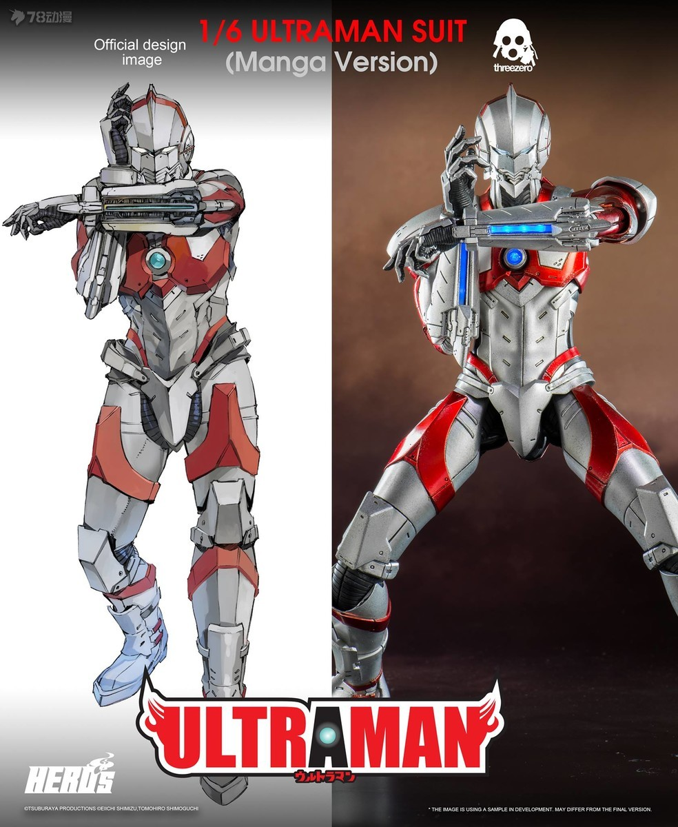ThreeZero-Ultraman-Anime-Ver-017.jpg