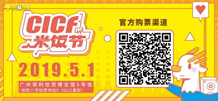 005-线上售票封面图_微信滚动图.jpg