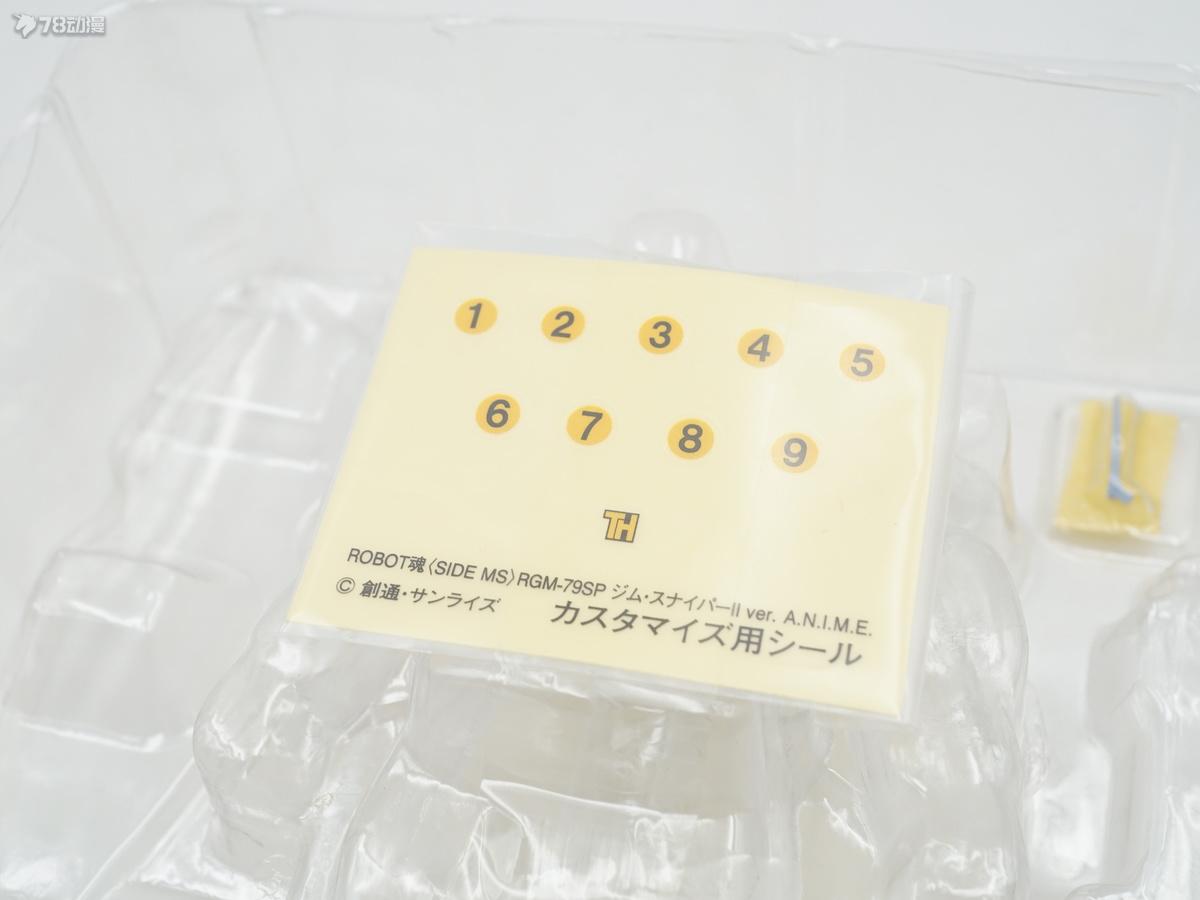 DSC07204.JPG