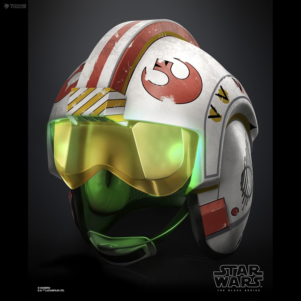 E5808_Star_Wars_The_Black_Series_Luke_Skywalker_Battle_Simulation_Helmet_01_2000x.jpg