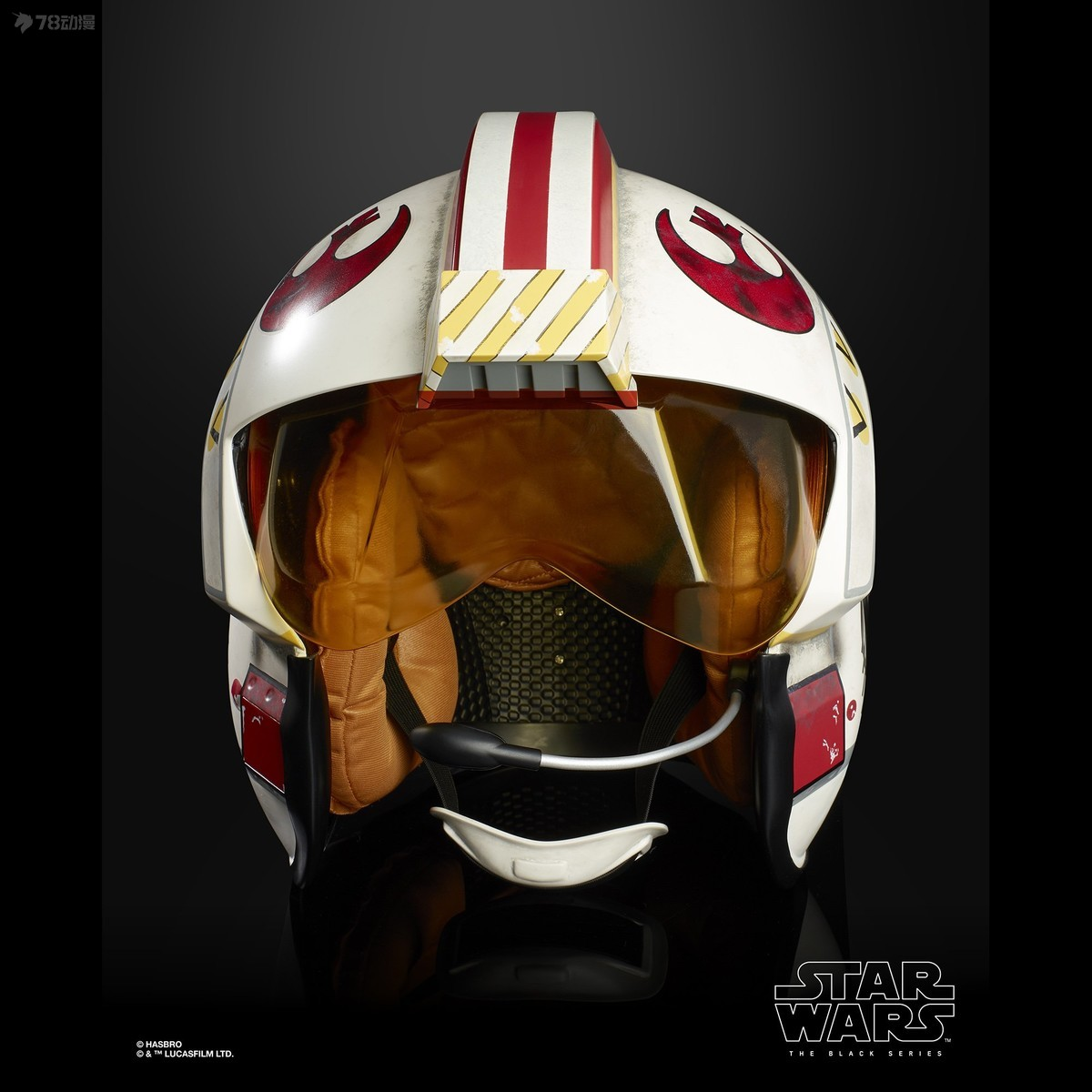 E5808_Star_Wars_The_Black_Series_Luke_Skywalker_Battle_Simulation_Helmet_04_2000x.jpg