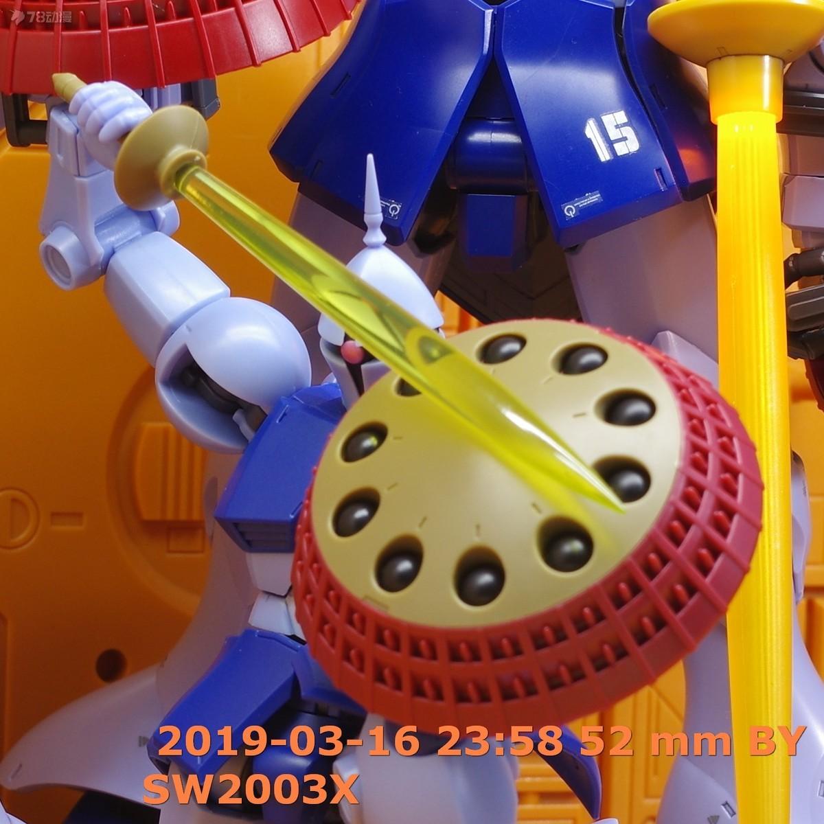 ZOOM-Image00002.jpg