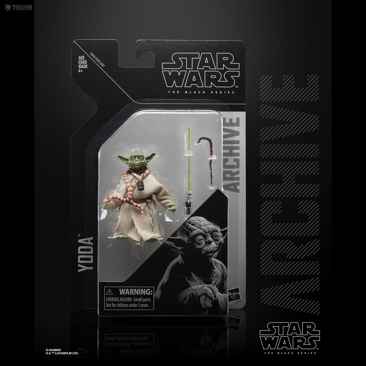E4043_Star_Wars_The_Black_Series_Archive_Yoda_Figure_2_2000x.jpg