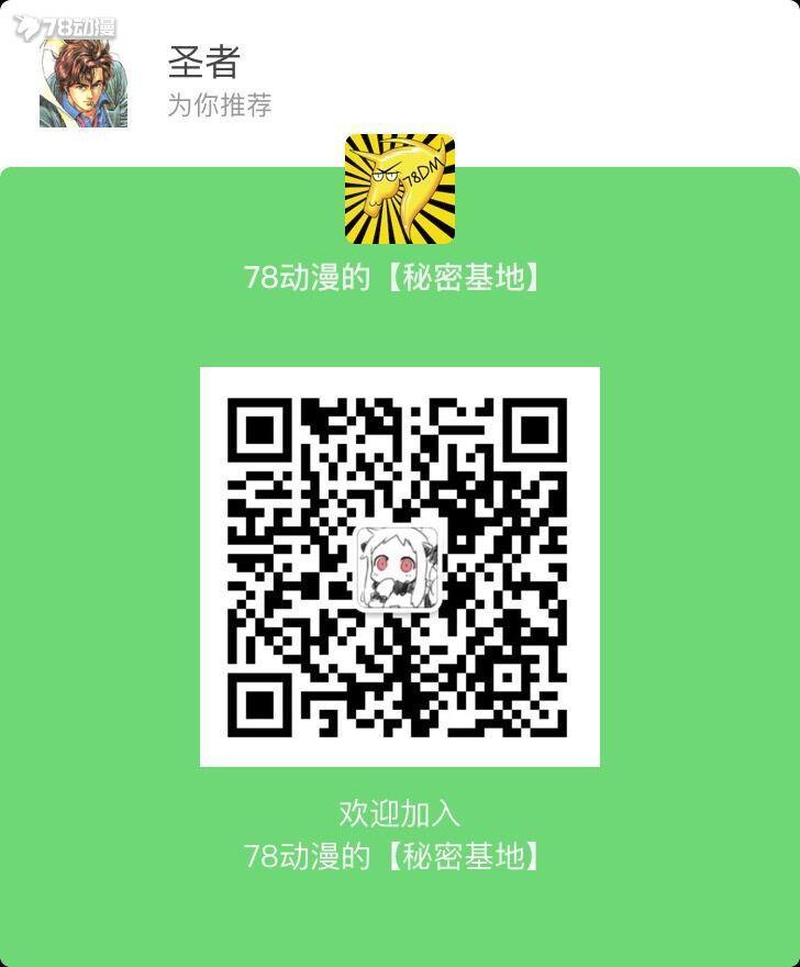 QQ图片20190428111854.jpg