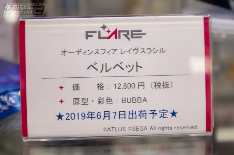 akiba2019figure524ab1-11.jpg
