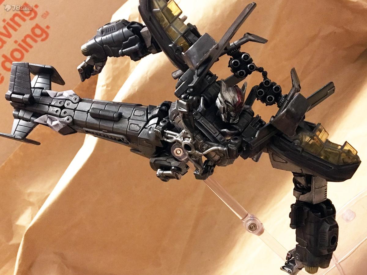 DOTM Skyhammer 02.JPG
