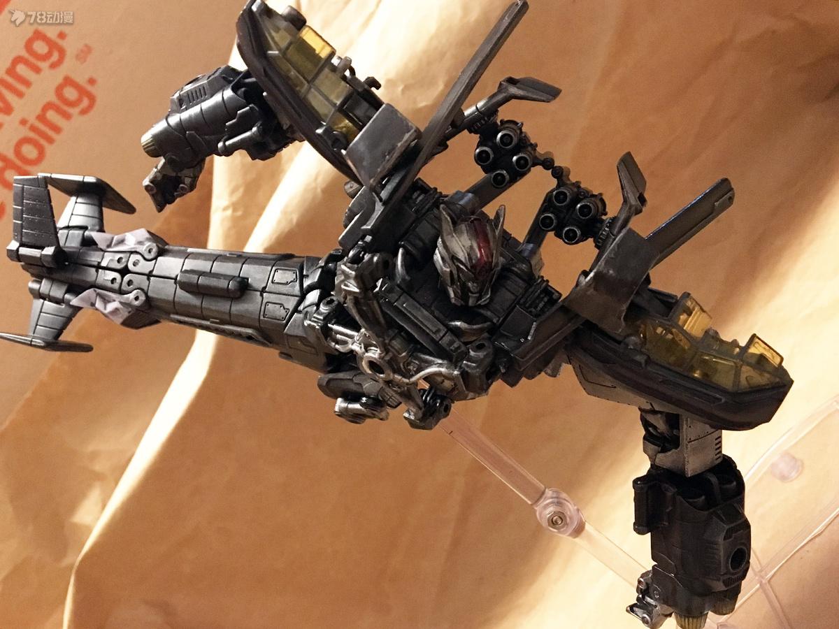 DOTM Skyhammer 11.JPG