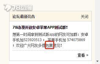 WeChat Screenshot_20190709162743.jpg
