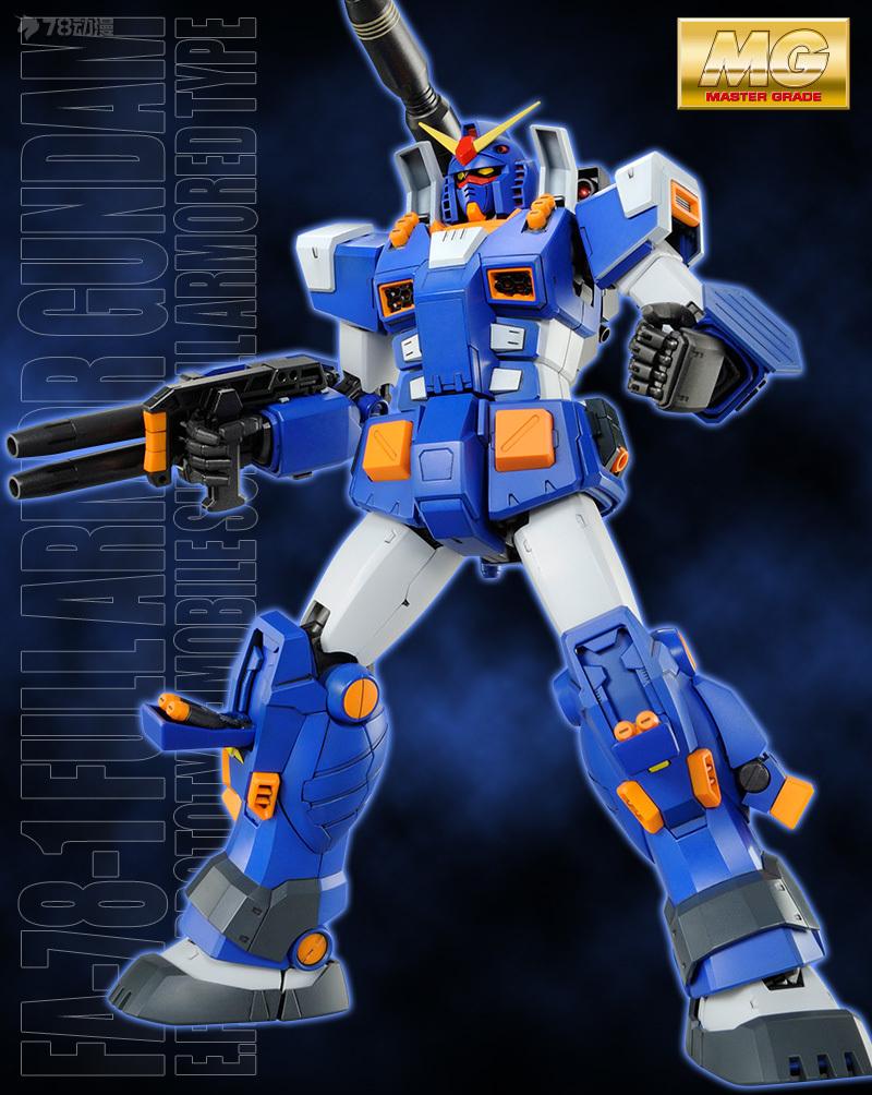 20140120_full_armor_02.jpg