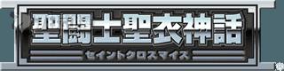 logo_scm.png