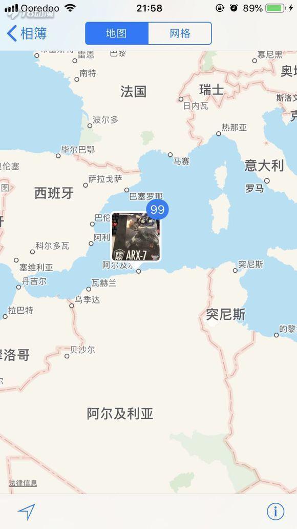 地理位置=-=