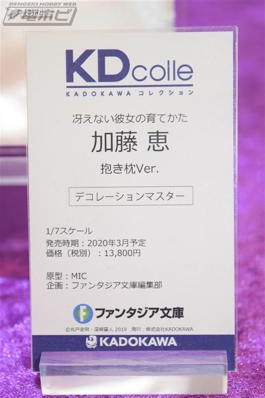 DSC_4541dOOq7pJORvZBeDhrqMYD4Q2u61e4ZEwu.jpg