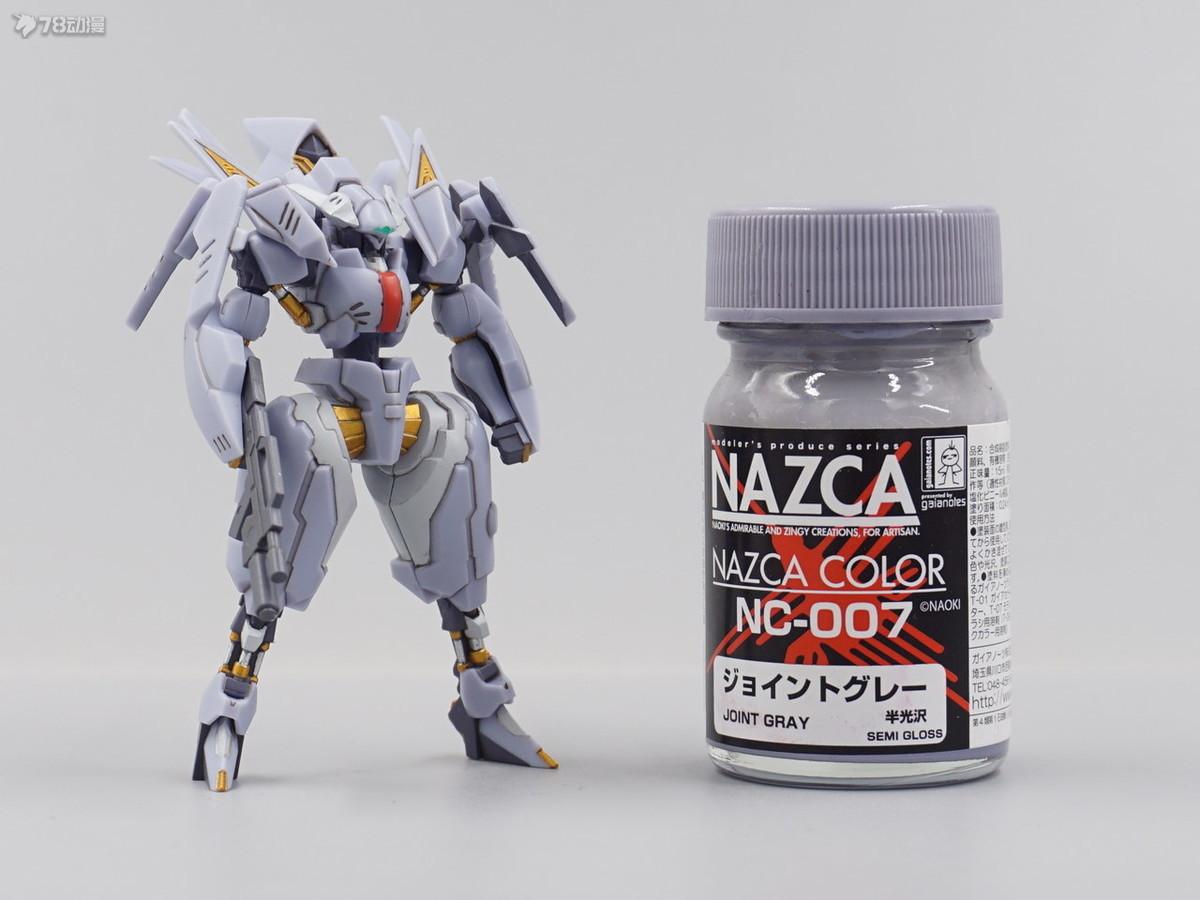 Cavico0610.JPG
