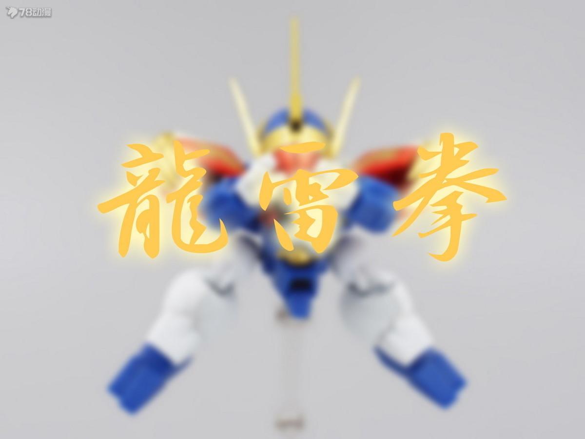 NXESMS010110.JPG