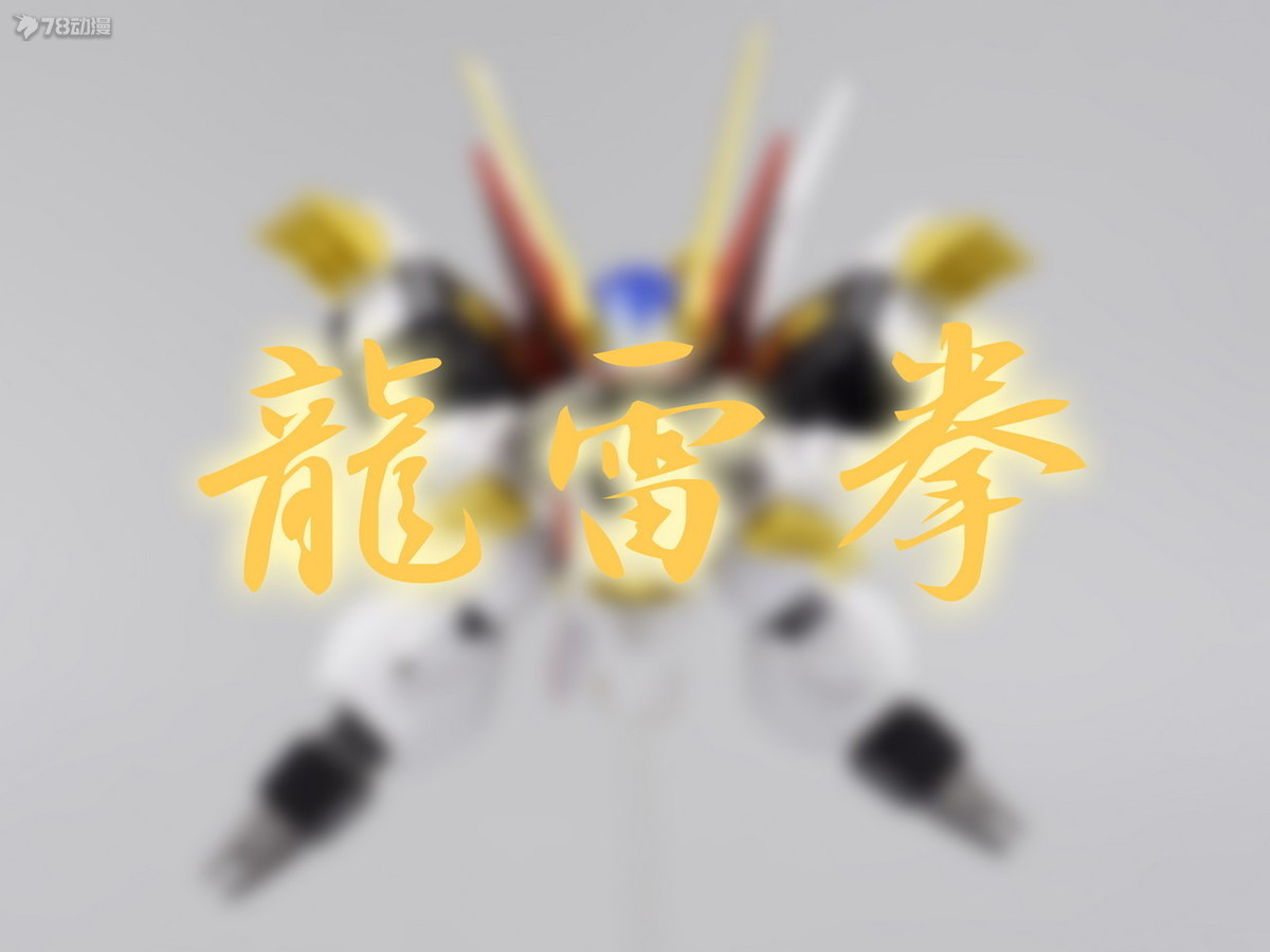 NXESMS011111.JPG