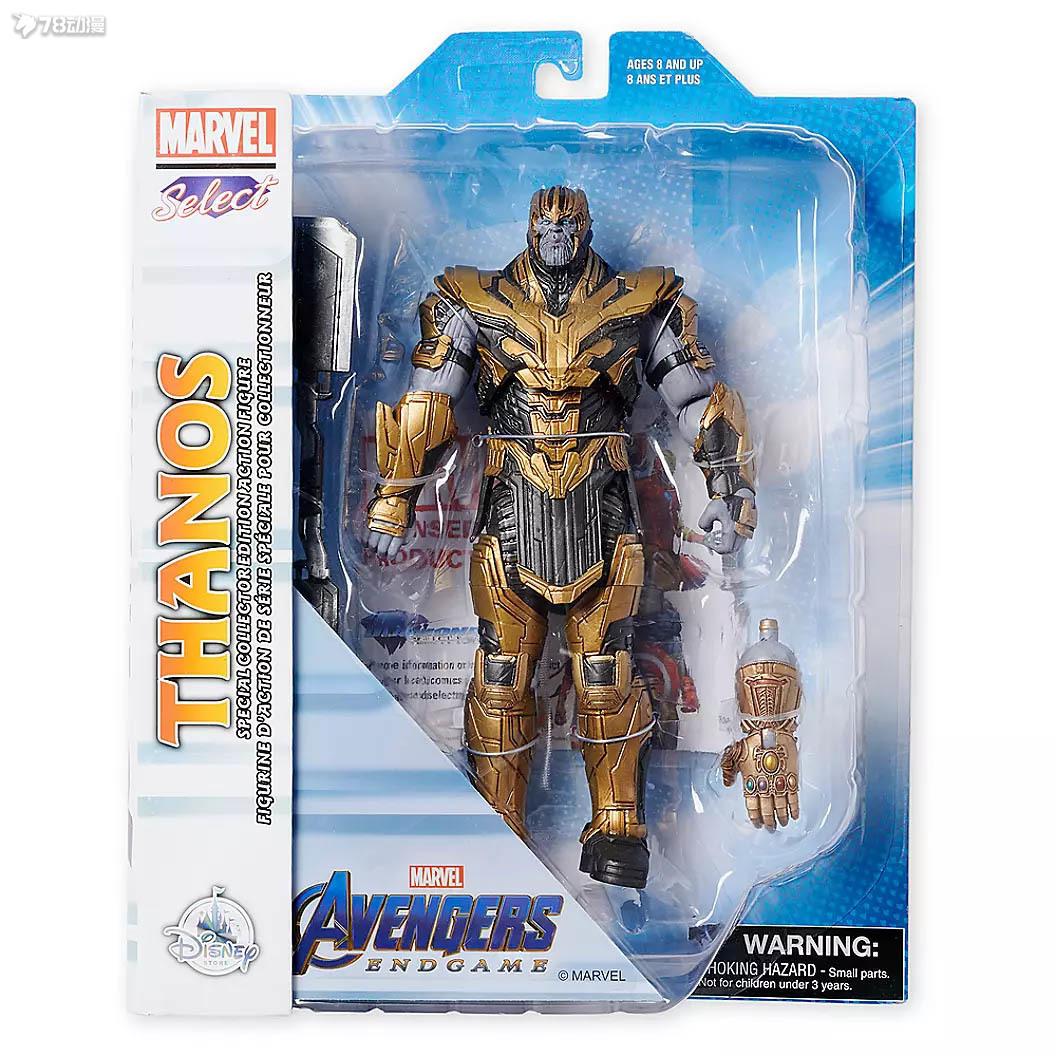 Marvel-Select-Endgame-Thanos-001.jpg